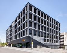 Экспертиза промышленной безопасности зданий