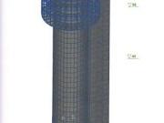 Предпроектное обследование комплекса сооружений цеха карбамида