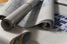 Разработка и подготовка технической документации